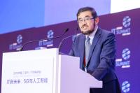 数字中国联合会主席吴鹰:5G从来没像今天这么重要