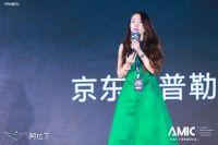 现场直击 | 陆寅宏:连接+开放,京东如何为品牌小程序打造营销神器