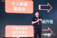 现场直击 | 张镇波:GMV过万亿的小程序电商市场运营分析