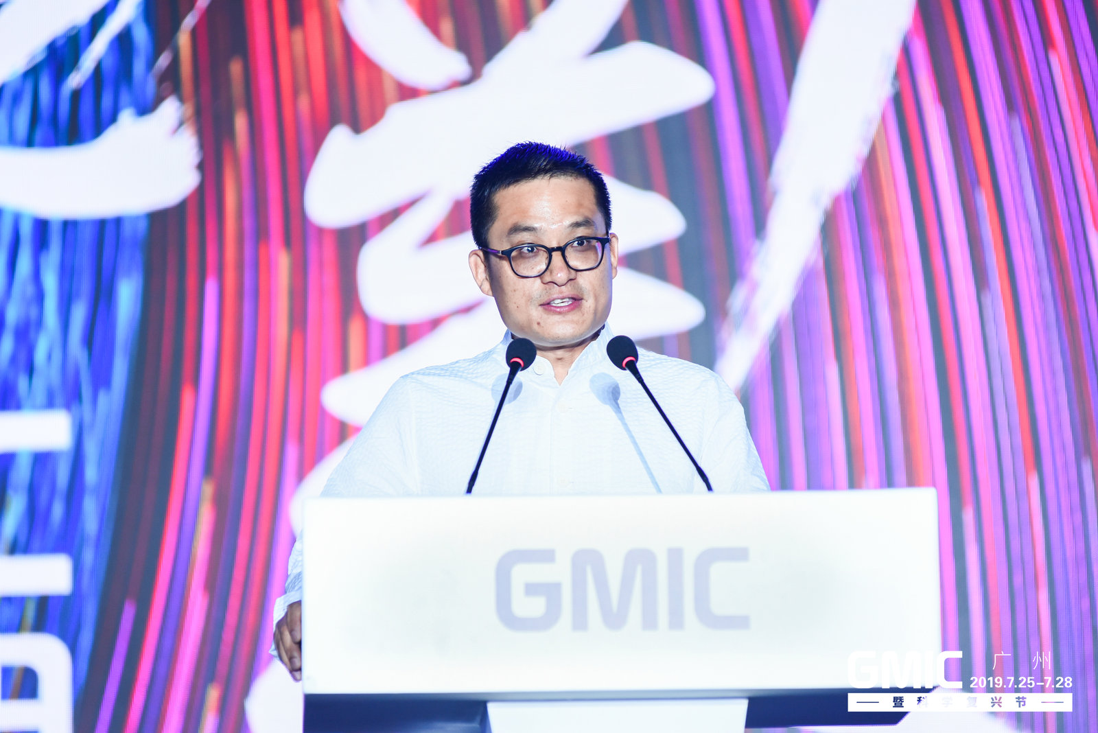 GMIC2019高山大学创办人、长城会创始人兼CEO文厨发表致辞