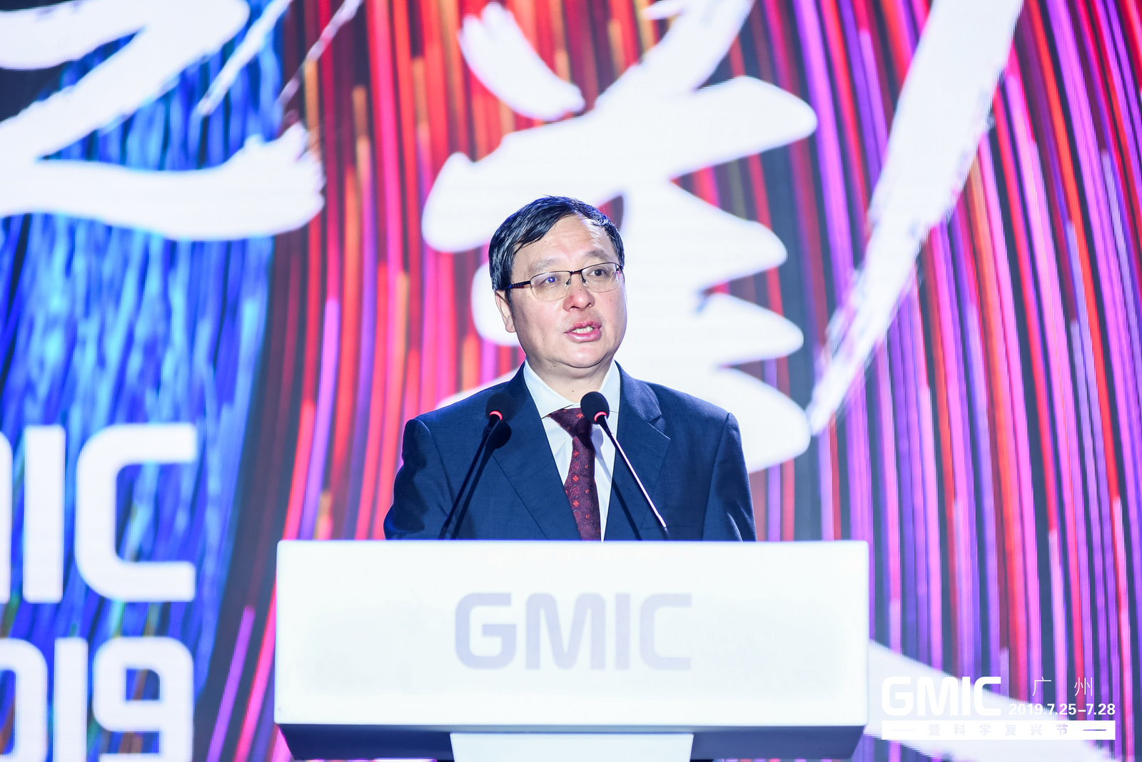 GMIC2019广东省广州市委常委、常务副市长陈志英发表致辞
