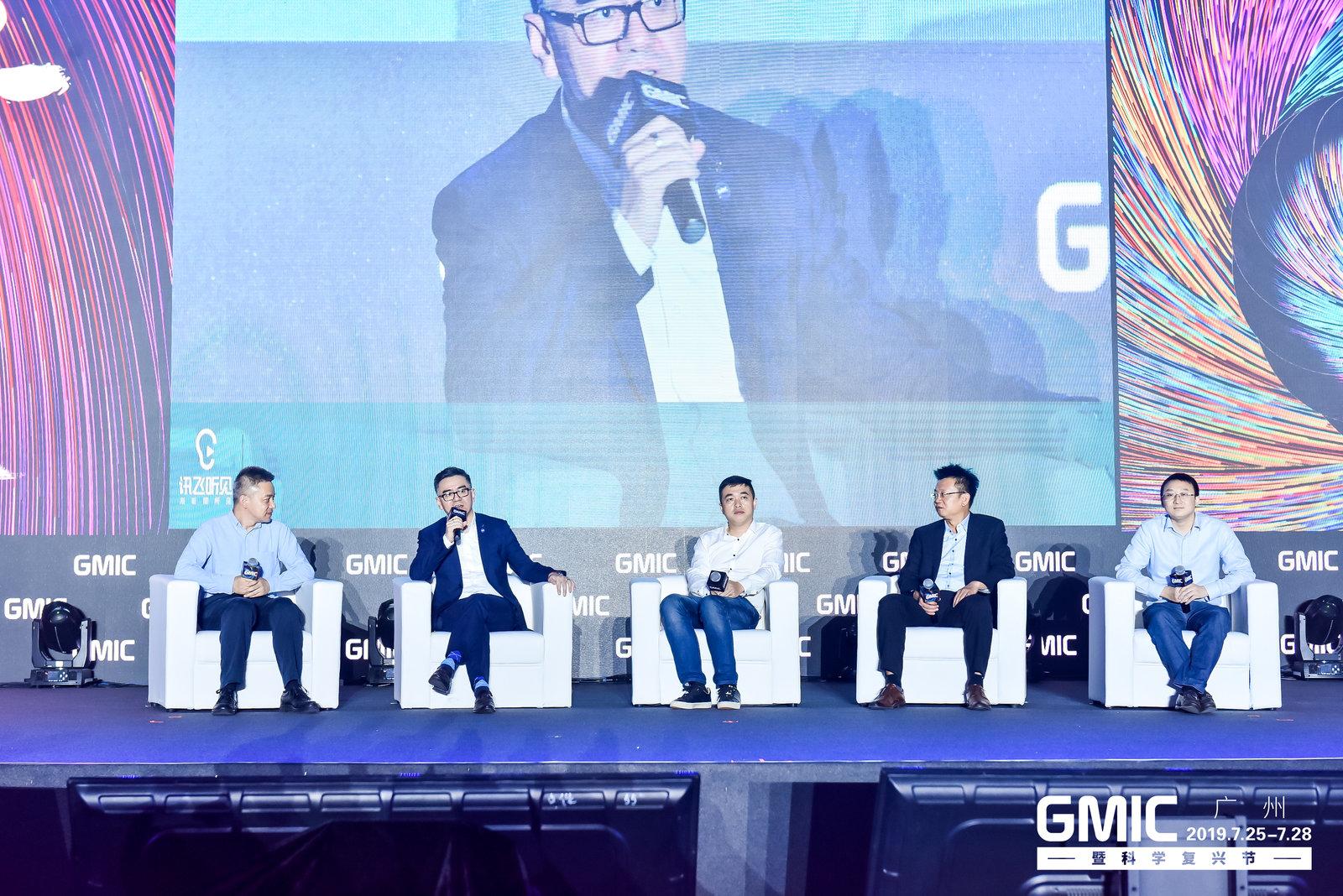 现场直击 | 圆桌论坛:5G新时代,AIoT的现状与挑战